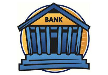 денежно кредит политика как оформить кредитную карту сбербанка через сбербанк онлайн на 30000